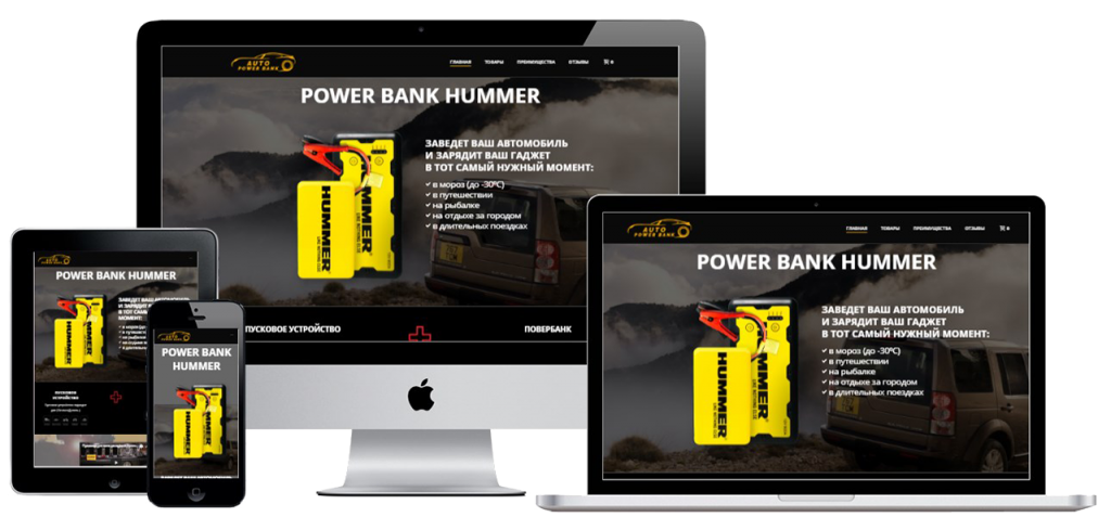 auto_power_bank_04