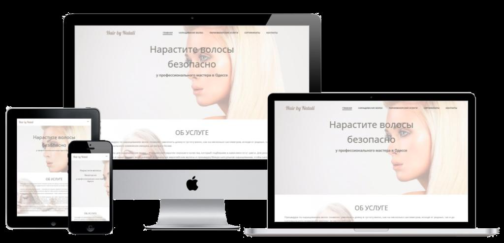 hairby_natali_od_ua02