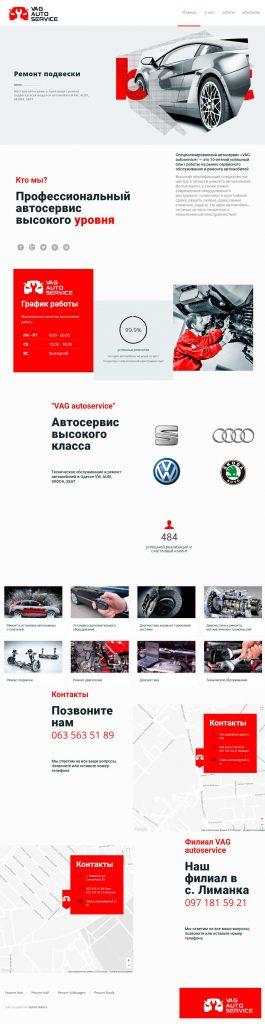 vag_auto_01